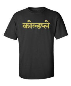 coldplay hindi type black