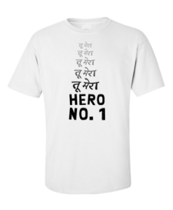 mera hero white